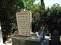 Eyüp cemetery, Istanbul - panoramio (1).jpg