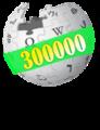 Fa-300000-Mehdi-1-7.png