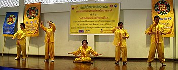 Falun Dafa, All the exercises from 1 to 5