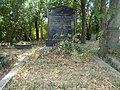 Felső-dabasi zsidó temető, Schvarcz Adolf auschwitzi mártír, 2017 Dabas.jpg