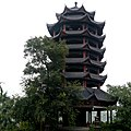Fengdu – The Chinese Realm of the Dead - panoramio (3).jpg