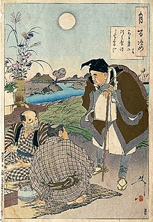 summary of the story the aged mother a japanese folktale by matsuo basho Full text of catalogue number [of the bulletin] see other formats.