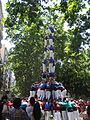 Festa Camp d'en Grassot - Castellers de Gràcia 3d9f carregat.JPG