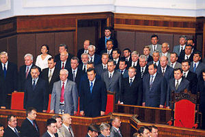 First Yanukovych Government.jpg