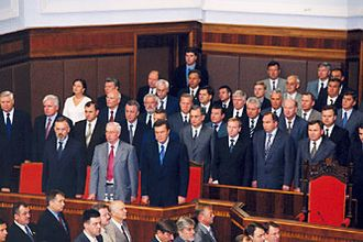 First Yanukovych government - Image: First Yanukovych Government