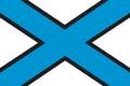 Flag-bandeira-nacion-mundial-galega.png