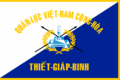 Flag of ARVN Armored Cavalry Regiment.png
