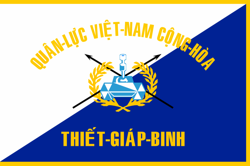 Flag of ARVN Armored Cavalry Regiment