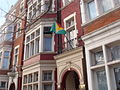Flag of Guyana London.JPG
