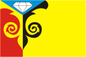 Kusa, Russia - Image: Flag of Kusa (Chelyabinsk oblast)