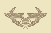 Flag of Parthian empire.png