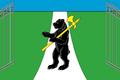 Flag of Pervomaisky rayon (Yaroslavl oblast).png