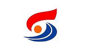Shitara, Aichi - Image: Flag of Shitara Aichi