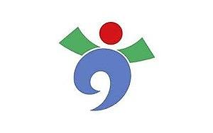 Usuki, Ōita - Image: Flag of Usuki Oita
