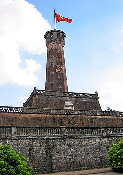 Flag tower, Hanoi.jpg