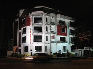 Flickr - Bakar 88 - Modern Architecture in Cairo, Egypt (1).jpg