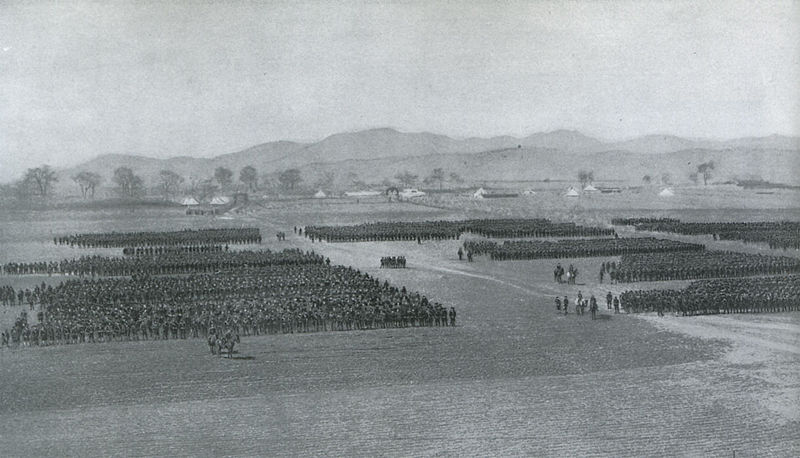 Файл:Formation of a division of the Japanese 1st. Army after the Battle of Mukden.jpg