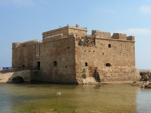 Paphos Castle - Image: Fort pafos