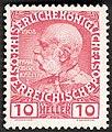 Franz Joseph 1908.jpg