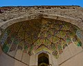 Fresco on wall of Tomb of Asif Khan.jpg