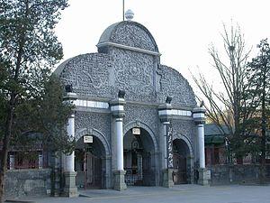 Beijing Zoo - Front gate