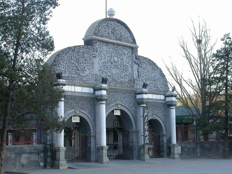 File:Front Gate of Beijing Zoo.JPG