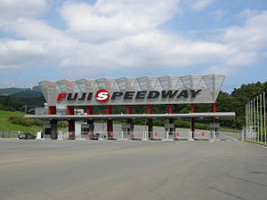 Fuji Speedway - Main gate of the circuit