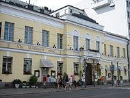 G.W. Sundmans Krog, a restaurant