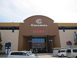 Galamall main entrance.jpg