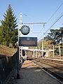 Gare Albigny - Neuville IMG 1222.JPG