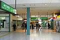 Gate of JR Sagamihara Station in 2008.jpg