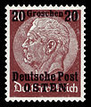 Generalgouvernement 1939 5 Paul von Hindenburg.jpg