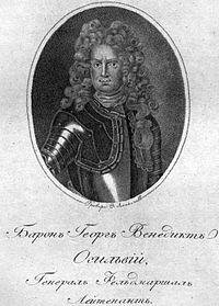 Georg Benedikt von Ogilvy2.jpg