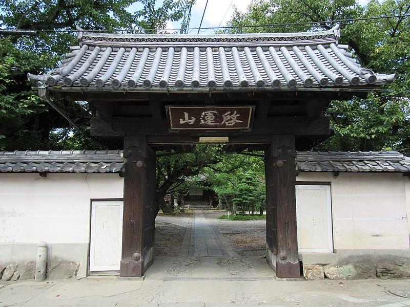 File:Gifu hokkeji sanmon.jpg
