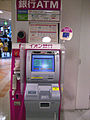Ginko ATM.jpg