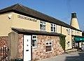 Gino's, Bartholomew Street East - geograph.org.uk - 595074.jpg