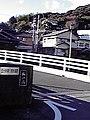 Gokasho Fuko Bridge.JPG