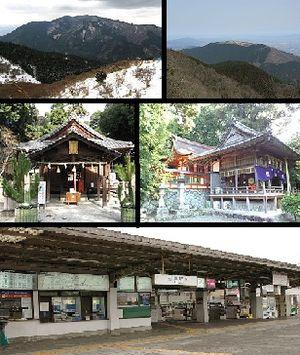 Gose, Nara - Gose City
