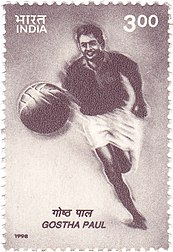 Postal stamp issued in 1998, to honour Gostha Pal Gostha Pal 1998 stamp of India.jpg