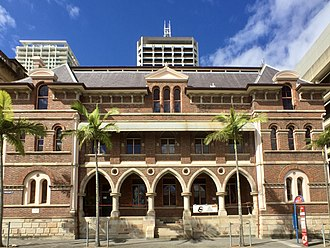 Queensland Government Printing Office - Government Printing Office (William Street side), 2015