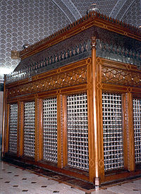 جامع الإمام الأعظم  200px-Grab_hanifa