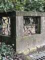 Grabmal der Familie Aschaffenburg, Otto Bartning.jpg