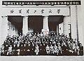 Graduation Photo of Tiemeng Wang.jpg