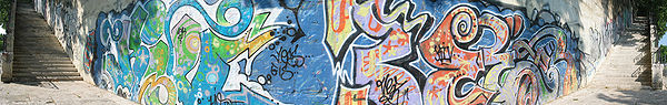 Graffiti Panorama rome.jpg
