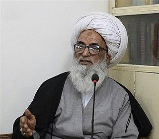 Iraqi Grand Ayatollah
