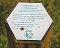Grave near Portrush (2) - geograph.org.uk - 633730.jpg