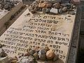 Grave of Chaim Leib Shmuelevitz.jpg
