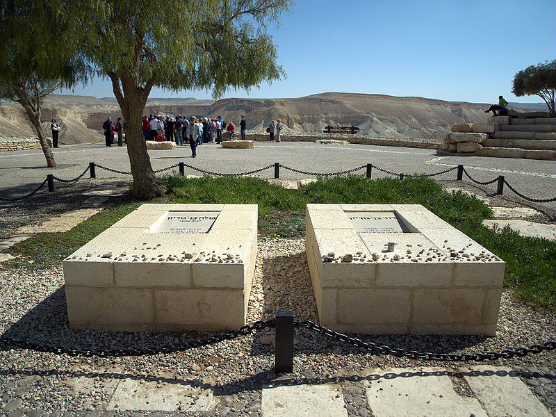 File:Grave of David Ben Gurion and Paula Munweis in Sde Boker.jpg