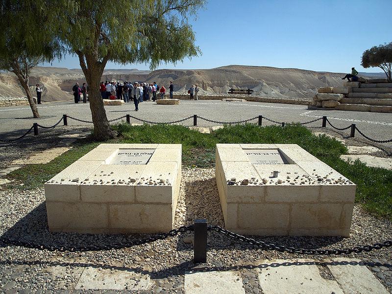 File:Grave of David Ben Gurion and Paula Munweis in Sde Boker.jpg