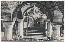 تاريخ العراق يهود العراق